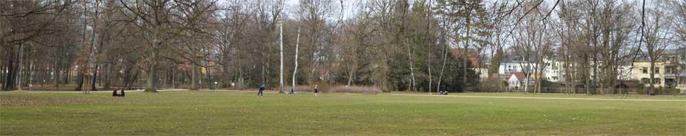 Парк, що таке парки термін, це словник, поняття, значення, визначення, тлумачення слова, пояснення, тлумачний довідник коротко скорочено стисла інформація опис характеристика