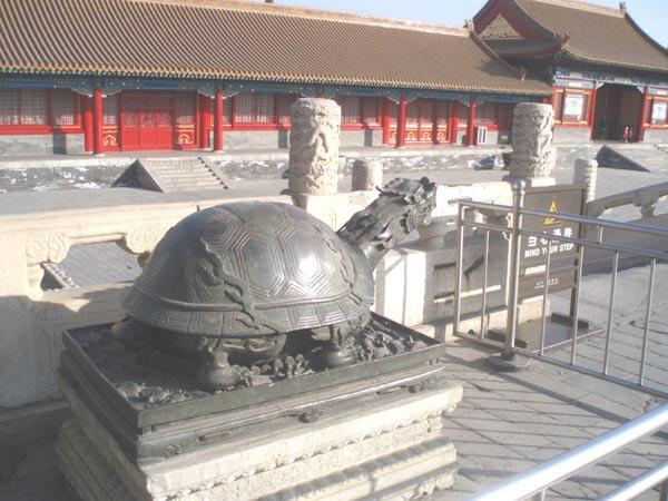 Запретный город (императорский дворец